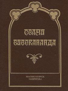 Бхагавадгита Кришна